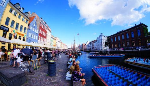 世界一サステイナブルな都市コペンハーゲンでの生活ってどんな感じなの?