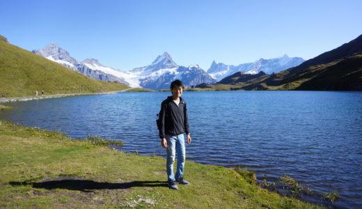 スイスアルプスと本場のオクトーバーフェスト