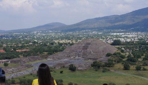 メキシコ旅行! クラスメイトに案内してもらってわかった現地の様子と自分の旅行事情