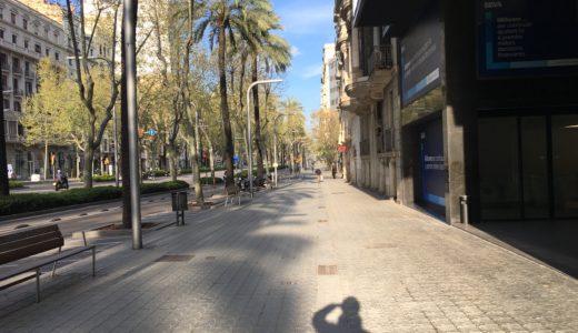 2週間スペインで隔離生活を送ってよかったと思うこと