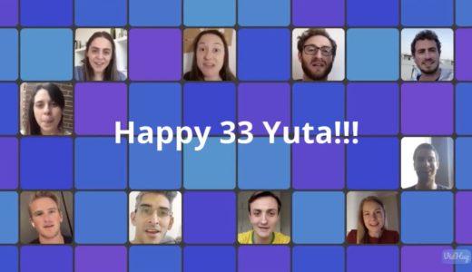 隔離生活の中迎えた33回目の誕生日! 隔離生活ならではのお祝い方法とは?